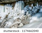 icicles create a beautiful wall ... | Shutterstock . vector #1174662040