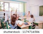 education  school  teaching ... | Shutterstock . vector #1174716586