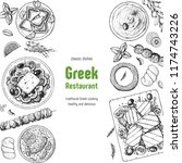 greek cuisine top view. a set... | Shutterstock .eps vector #1174743226