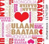 i love ulaanbaatar mongolia... | Shutterstock .eps vector #117477289