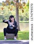 portrait of a beautiful asian...   Shutterstock . vector #1174795570