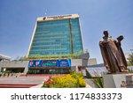 guadalajara  mexico 25 april ...   Shutterstock . vector #1174833373