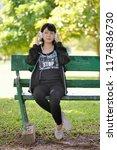 portrait of a beautiful asian...   Shutterstock . vector #1174836730