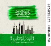 vector of saudi arabia national ... | Shutterstock .eps vector #1174839289