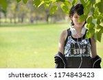 portrait of a beautiful asian...   Shutterstock . vector #1174843423