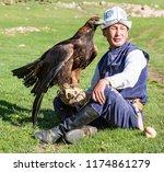 issyk kul  kyrgyzstan   may 28  ... | Shutterstock . vector #1174861279