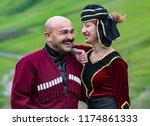 mestia  georgia   june 11  2016 ... | Shutterstock . vector #1174861333