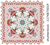decorative colorful ornament on ... | Shutterstock .eps vector #1174875019