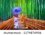 bamboo forest. asian woman... | Shutterstock . vector #1174876906