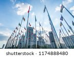 flags of the world | Shutterstock . vector #1174888480