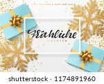 christmas background with gifts ... | Shutterstock .eps vector #1174891960