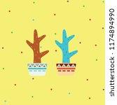 ring holders colours | Shutterstock .eps vector #1174894990