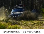 offroad race on fall nature... | Shutterstock . vector #1174907356