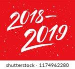 hand drawn lettering greeting... | Shutterstock .eps vector #1174962280