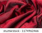 textured  background. drawing....   Shutterstock . vector #1174962466