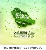saudi arabia national day in... | Shutterstock .eps vector #1174989370