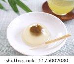 japanese confection mizu manju | Shutterstock . vector #1175002030