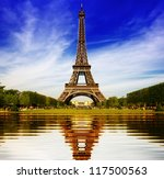 eiffel tower in paris abstract... | Shutterstock . vector #117500563