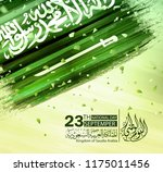 saudi arabia national day in... | Shutterstock .eps vector #1175011456