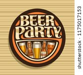 vector logo for beer party ... | Shutterstock .eps vector #1175017153
