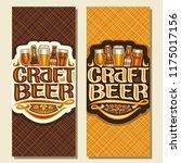 vector banners for craft beer ...   Shutterstock .eps vector #1175017156