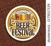 vector logo for beer festival ...   Shutterstock .eps vector #1175017159