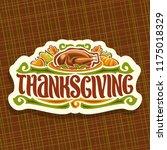 vector logo for thanksgiving... | Shutterstock .eps vector #1175018329