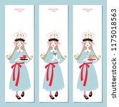 scandinavian christmas set ... | Shutterstock .eps vector #1175018563