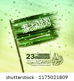 saudi arabia national day in... | Shutterstock .eps vector #1175021809