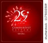29 ekim cumhuriyet bayrami... | Shutterstock .eps vector #1175033509