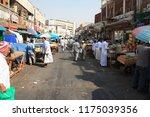 jeddah  saudi arabia   october... | Shutterstock . vector #1175039356