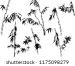 illustration with bamboo... | Shutterstock .eps vector #1175098279