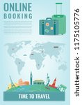 travel composition with famous... | Shutterstock .eps vector #1175105776