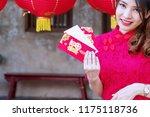 attractive happy young woman... | Shutterstock . vector #1175118736