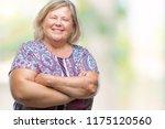 senior plus size caucasian... | Shutterstock . vector #1175120560