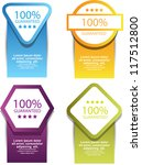 guarantee banners labels | Shutterstock .eps vector #117512800