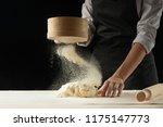 bakery. man preparing bread ... | Shutterstock . vector #1175147773
