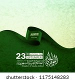 saudi arabia national day in... | Shutterstock .eps vector #1175148283