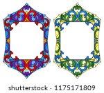 set of illustrations in the... | Shutterstock .eps vector #1175171809