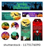 halloween tag of october horror ... | Shutterstock .eps vector #1175176090