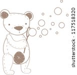 Cute Stitched  Teddy Bear With...