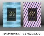 ottoman pattern vector cover...   Shutterstock .eps vector #1175203279