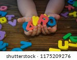 letters of the alphabet in the... | Shutterstock . vector #1175209276