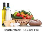 composition with vegetables  in ...   Shutterstock . vector #117521143