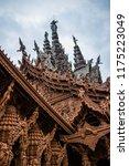 sanctuary of truth beautiful... | Shutterstock . vector #1175223049