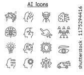 ai  artificial intelligence... | Shutterstock .eps vector #1175294416