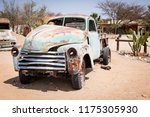 abandoned vintage car wrecks at ... | Shutterstock . vector #1175305930