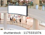 blank advertising billboard in... | Shutterstock . vector #1175331076