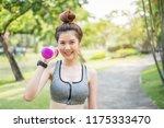 beautiful asian sport woman... | Shutterstock . vector #1175333470