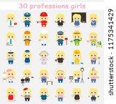 set of cute cartoon children in ... | Shutterstock .eps vector #1175341429
